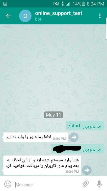 screenshot_2016-05-11-20-04-43